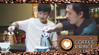 My Coffee Prince Episod 9