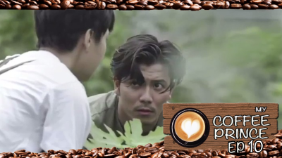 My Coffee Prince EP10