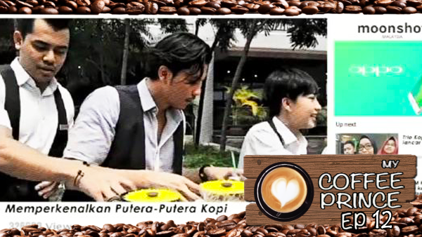 My Coffee Prince [Ep12]